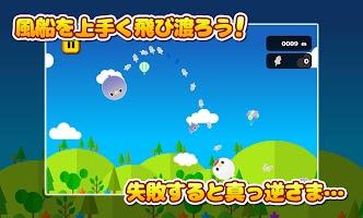 Screenshot 2: 懶鳥跳跳