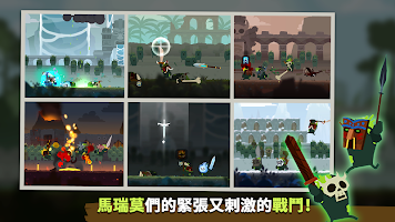 Screenshot 1: Marimo League : 馬瑞莫聯盟