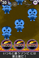 Screenshot 2: ShotZombieHalloween