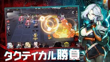 Screenshot 3: 타임리버스 | 일본버전