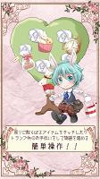 Screenshot 3: 不思議の国の白ウサギ 【かわいい育成ゲーム】