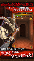 Screenshot 2: The Magic of Magix