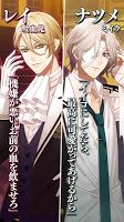 Screenshot 4: EPHEMERAL -闇之眷屬 (日版)