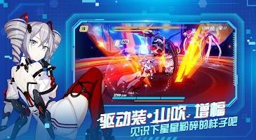 Screenshot 3: 崩壞3rd (東南亞版)