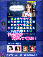 Screenshot 3: TWICE -GO! GO! Fightin'-