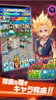 Screenshot 1: Kamurai Tribe