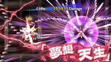 Screenshot 2: 東方ロストワード