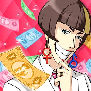 Icon: 恋愛バンク-女性のお客様はこちらへ-