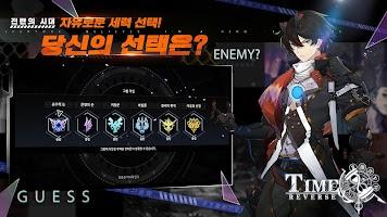 Screenshot 4: 時逆 | 韓文版