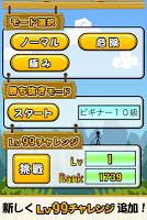 Screenshot 4: ReacheeE