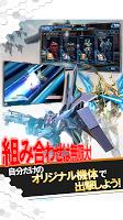 Screenshot 1: 魔法軍團Z  | 日版