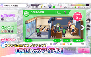 Screenshot 3: THE IDOLMASTER: Shiny Colors | Japanese