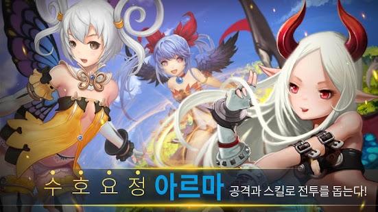 ... Aiia:Dragon Ark ...