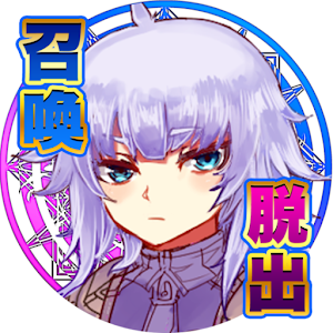 Icon: 脱出ゲーム-姫様!勇者がきましたよ!〜異世界勇者召喚ゲーム〜