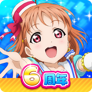 Love Live! School Idol Festival  (JP)