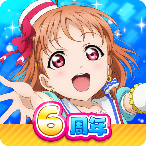 download love live school idol festival jp