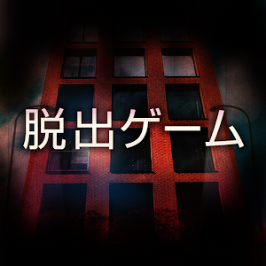 Icon: 逃離囚禁之塔
