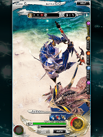 Screenshot 3: MOBIUS FINAL FANTASY (Global)