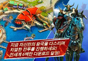 Screenshot 2: 바이킹스 : 전쟁의 서막