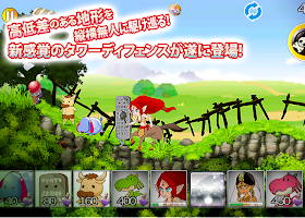 Screenshot 1: Monsterbreak