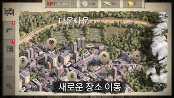 Screenshot 4: 데드제드(Dead Zed)