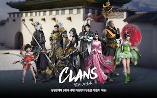 Screenshot 1: CLANS:月之影