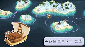 Screenshot 2: Godus 신이 되는 모바일 게임