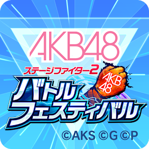 Icon: AKB48 Stage Fighter 2 Battle Festival