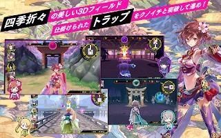 Screenshot 2: 忍者噩夢