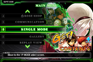 Screenshot 1: THE KING OF FIGHTERS-A 2012(F)