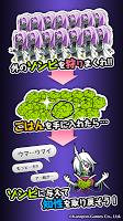 Screenshot 2: ZombieSisters[Training game]