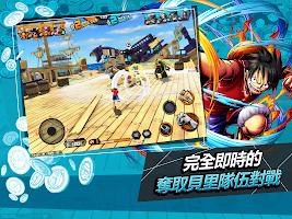 Screenshot 4: 航海王 賞金獵人 (國際版)