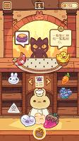 Screenshot 2: 兔兔糕餅店