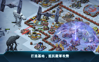 Screenshot 4: Star Wars:指揮官