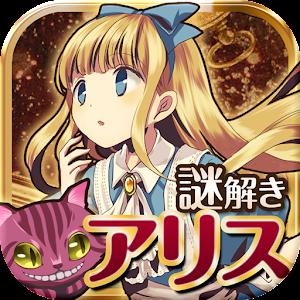 Icon: escape game Alice's escape