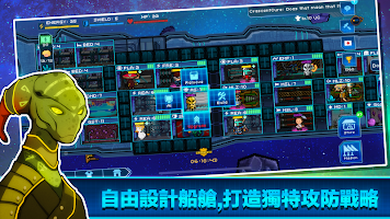 Screenshot 4: 像素星艦™