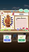 Screenshot 3: 哈泥娃 挖挖哇!