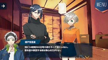Screenshot 4: 츠무구 로직_일본판