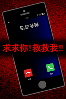 Screenshot 1: 脱出游戏 声之寄托 | Simplified Chinese
