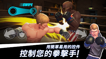 Screenshot 4: 拳擊之星