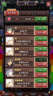 Screenshot 3: 閃亂神樂 疾走