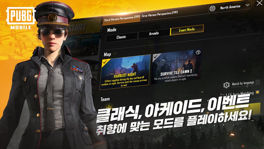 Download Pubg Mobile Korea Japan Qooapp Game Store - screenshot 5 pubg mobile korea japan