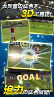 Screenshot 4: World Soccer Collections S