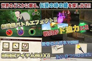 Screenshot 2: 吸血鬼福爾摩斯×騎士的冒險~時之鑰與神之子~