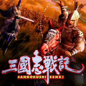 Icon:  Sangokushi Senki