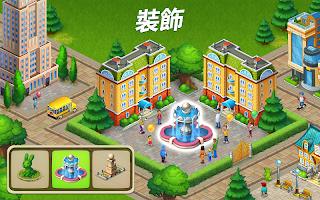 Screenshot 4: 夢想小鎮