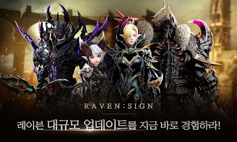 Screenshot 1: Raven with Naver