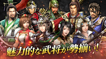 Screenshot 4: Dynasty Warriors: Unleashed (JP)