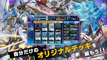 Screenshot 4: 決鬥大師 PLAY'S