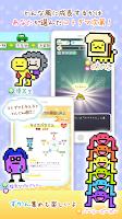 Screenshot 3: 言葉でほのぼの育成!ことだま日記